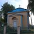 Арэхаўск. Свята-Троіцкая царква