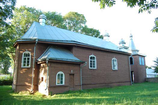Картинки по запросу Приходская Петро-Павловская церковь в Трабах на фото начала ХХ века